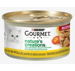 Purina Gourmet Nature's Creations gr 85 Ricco in Pollo, guarnito con spinaci e pomodori